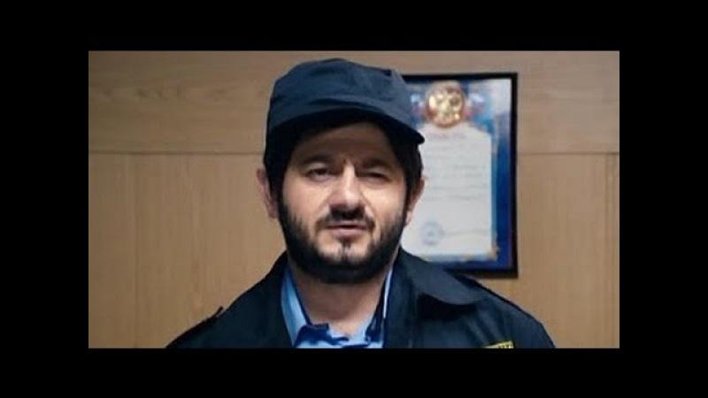 ГАЛУСТЯН УГОРАЕТ Охранник Бородач Устраивается на Работу в Полицию