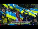 Украина сыграет товарищеский матч с Мальтой