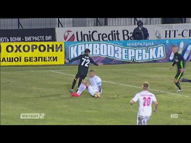 Красная. Анатолий Диденко, Волынь
