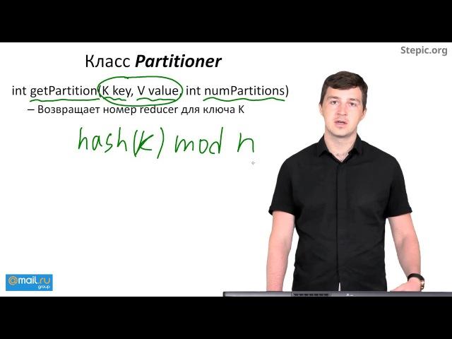 07 - Hadoop. Java API. Введение