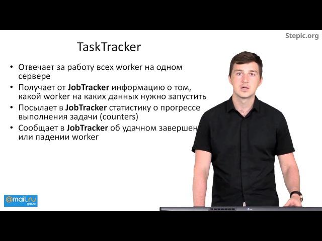 06 - Hadoop. Фреймворк MapReduce