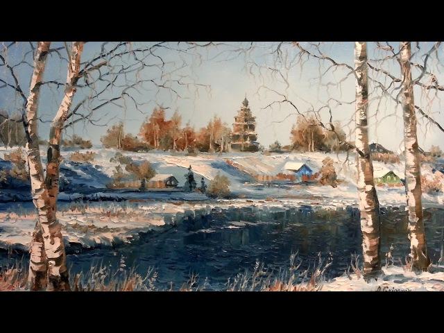 Александр Григорьев Рисуем вместе Весна на дворе маслом.