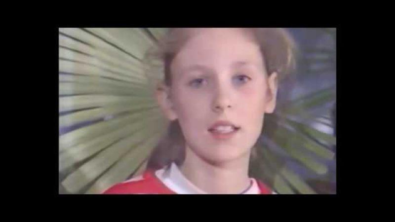 """Группа """"Лимонадный Джо"""" 1988 TV"""