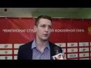 Роман Ямашев, главный тренер МГАФК