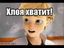 Комикс Леди баг и Супер кот -- ЗЛО 2 часть