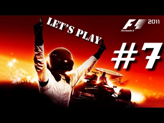 F1 2011 - Season 1, Race 7 - Let's Play 7 [ENG][PC][No Comments]