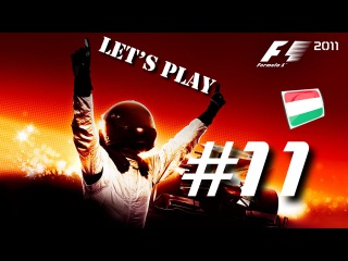 F1 2011 - Season 1, Race 11 - Let's Play 11 [ENG][PC][No Comments]