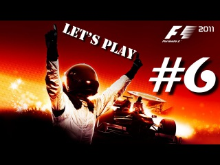 F1 2011 - Season 1, Race 6 - Let's Play 6 [ENG][PC][No Comments]