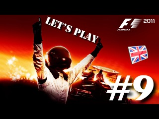 F1 2011 - Season 1, Race 9 - Let's Play 9 [ENG][PC][No Comments]