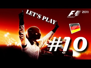 F1 2011 - Season 1, Race 10 - Let's Play 10 [ENG][PC][No Comments]