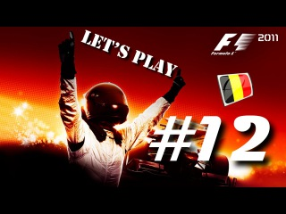 F1 2011 - Season 1, Race 12 - Let's Play 12 [ENG][PC][No Comments]