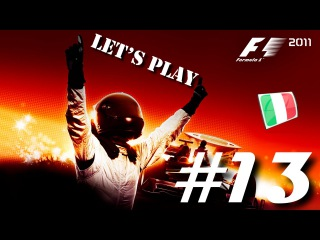 F1 2011 - Season 1, Race 13 - Let's Play 13 [ENG][PC][No Comments]
