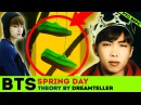 BTS - SPRING DAY   MV ТЕОРИЯ ОТ DREAMTELLER ОЗВУЧКА   ARI RANG