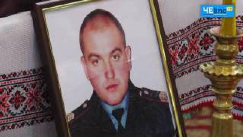 В Чернигове похоронили бойца спецбатальйона «Чернигов» Романа Лося