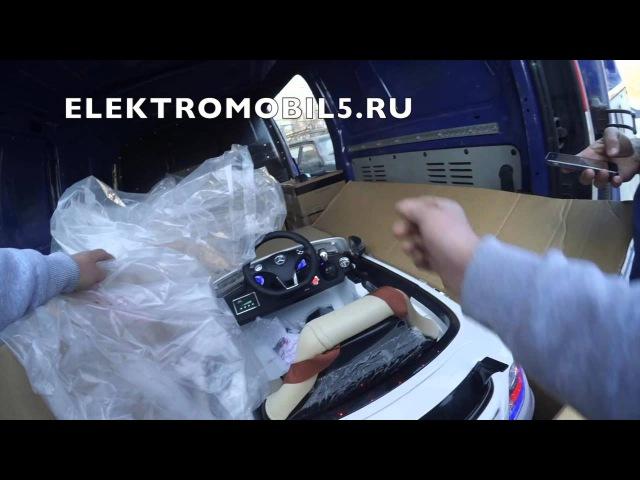 Рендж Ровер А111АА доставка электромашина для детей