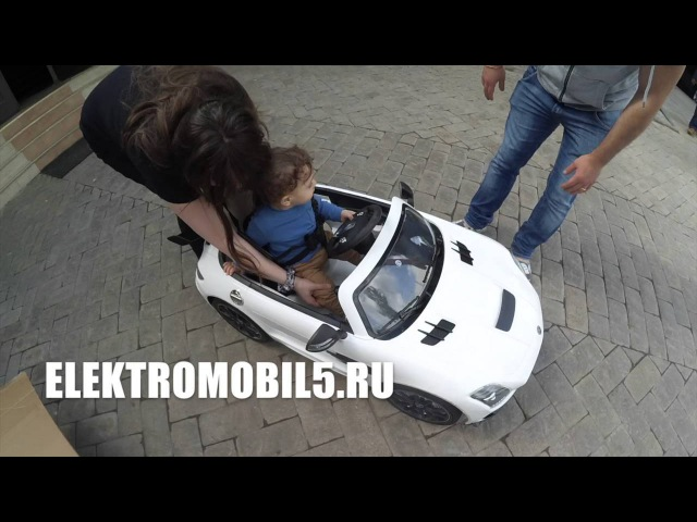 Mercedes SLS A 333 AA электромобиль для ребенка