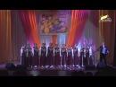Народный ансамбль Чунарочка - Сирень у окна (Иркутская область Чунский район)