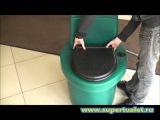 Туалет компостный Экоматик Грин 110 л (Россия)