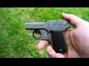 Самый маленький пистолет 5,6 мм. Оружие России 20 века