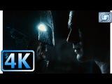 Superman vs Batman Fight Part 1  B v S Dawn Of Justice (2016)  4K ULTRA HD