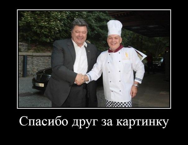 Еврокомиссия надеется, что Европарламент и Совет ЕС очень скоро введут безвизовый режим для украинцев, - Представительство ЕС в Украине - Цензор.НЕТ 5003