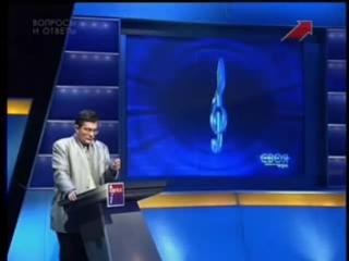Своя игра (НТВ, 11.05.2002) Сезон 3 выпуск 63
