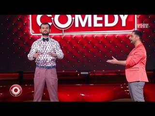 #comedy #comedyclub #камеди #камедиклаб