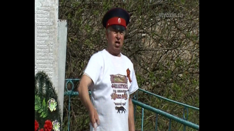 День памяти день победы 9 мая 2012 г