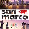 San Marco Львів | Харизма Декору