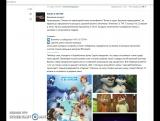Розыгрыш 2 билетов на премьерный показ мультфильма Волки и овцы Безумное превращение, за неделю до официального выхода в широ