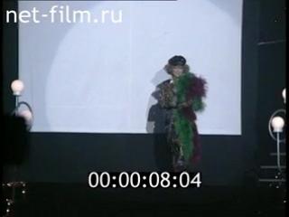 Репортаж о съемках Рождественского бенефиса Людмилы Гурченко (1995)