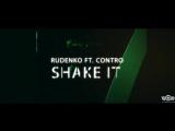 Леонид Руденко  Rudenko ft. CONTRO - Shake it