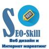SEO и SMM продвижение в интернет | SEO-Skill