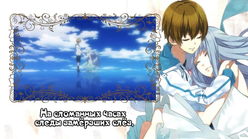 [Norn9: Norn Nonette ED] Oda Kaori - Zero Tokei (rus sub)