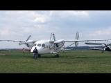 Полет навигатора
