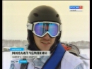 Сибирский Сусанин 2013. Вести-Алтай