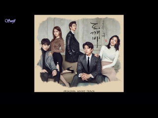 Kim Kyung Hee - Stuck in love (GOBLIN OST Part 11) рус саб