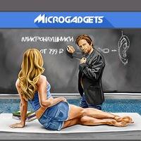 microgadgets64