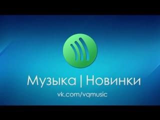 Музыка | Новинки - Поздравление с 8 марта наших милых дам!