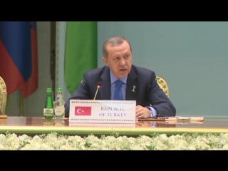 Cumhurbaşkanı Erdoğan, Türkmenistan 20. Yıl Dönümü Tarafsızlık Konferansı Konuşması (12 Aralık 2015)