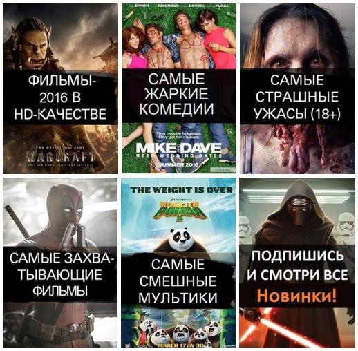Ужасы онлайн  смотреть фильмы жанра ужасов в хорошем