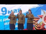 День Победы - ансамбль Карагод