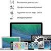 Ремонт Apple в Москве.Ремонт айфонов.