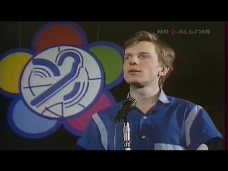 Виктор Салтыков и гр.Форум - Мы Люди ( 1985 )