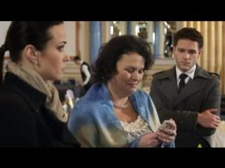 Без следа 1 сезон 14 серия ( 2012 года )