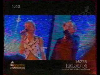 Золотой граммофон (ОНТПервый, 2004) Виктор Салтыков и Татьяна Овсиенко - Берега любви