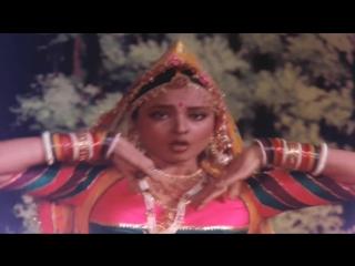 Если ты не со мной - Hum To Hain Chui Mui (Индия, 1983)
