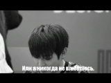 Тэён говорит про любовь...