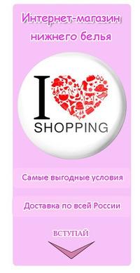 db375c2ca4149e Интернет-магазин нижнего белья Воронеж-Россошь | ВКонтакте