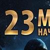 ЭПИДЕМИЯ - впервые в Пскове! 23 марта!